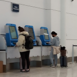Bermuda Airport Customs Duty Tax Payment Kiosks